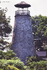 Close up of the tower.